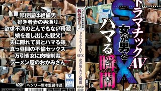 [FTDS-010] A Henry Tsukamoto Production The Drama Of Adult Video Sex When A Man And Woman Fuck - R18
