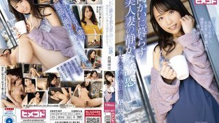 [HGOT-037] The Quiet Temptation Of A Beautiful Married Woman Who Lives Across The Way. We Lost Our Minds And Engaged In Deep And Rich Sex. Mami Nagase - R18