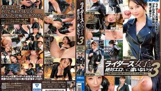 [XRW-870] We Have No Doubt That Motorcycle Babes Are Absolutely Erotic! 3 Creampie Raw Footage Of A Beautiful And Tough Career Woman Who Is Great At Her Job - R18