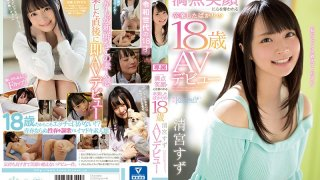 "[CAWD-085] ""Please Teach Me How To Have Sex"" A Lovely 18-Year Old With A Brilliant Smile Is Stealing Our Hearts Right After Her Graduation Ceremony Suzu Kiyomizu Her Adult Video Debut - R18"