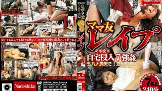 [NASH-288] No Questions Asked: Home Invasion 7: Young Housewife Fucked Raw By Demon Dick And Getting Cummed On! - R18