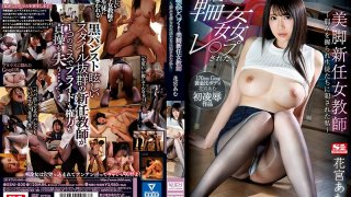 [SSNI-800] The New Female Teacher With Beautiful Legs Got G*******g Fucked - Once They Learned My Secret, I Was At The Mercy Of My S*****ts - Amu Hanamiya - R18
