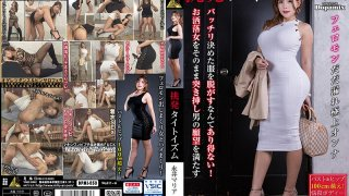 [DPMI-050] Erotic Tights: Maria Nagai - R18