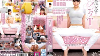 [RANY-004] Witness Runa Kokomi In Tight Pants With A Glory Hole For Your Fetishistic Pleasure - R18