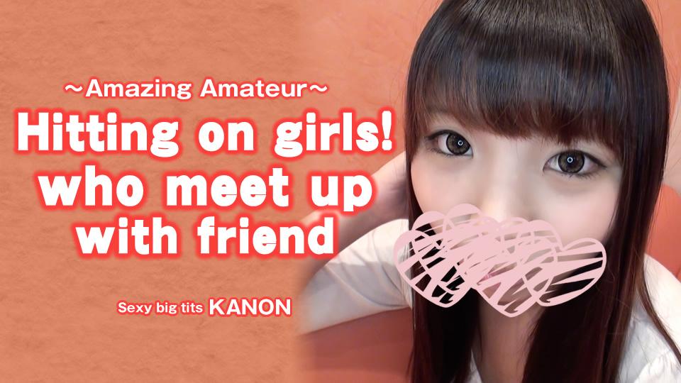 [4188-021] Hitting on girls! who wait for meet friend - HeyDouga
