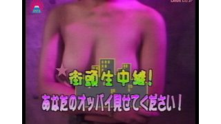 [PARAT00009] Live Street Corner Broadcasting - Please Show Us Your Tits !! - R18