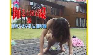 [PARAT00006] Great Golden Shower Dance 5 - Aozora Studio in Yamanakako - R18
