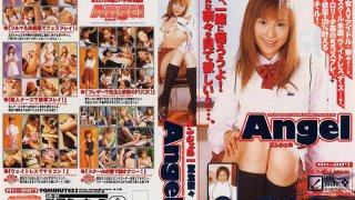 [AN087] Angel Nana Hojo - R18