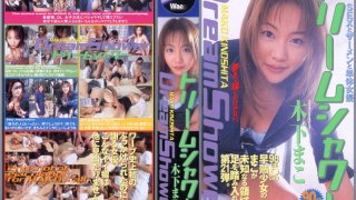 [2BT021] Dream Shower No.21 Mako Morishita - R18
