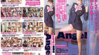 [AN093] Angel Watase Crystal - R18