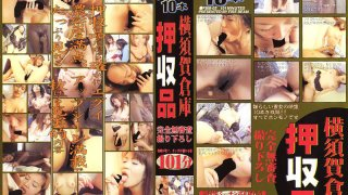 [FBM005] 10 Videos ConfiScated From The Yokosuka City Vault (101 Minutes) - R18