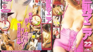 [86CS0913] Big Tit Mania 22 - R18