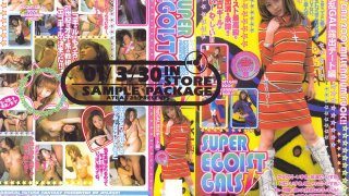 [44S01035] SUPER EGOIST GALS 5 - Perverted Gal With Beautiful Tits on an Exhibitionist Date Collection - R18