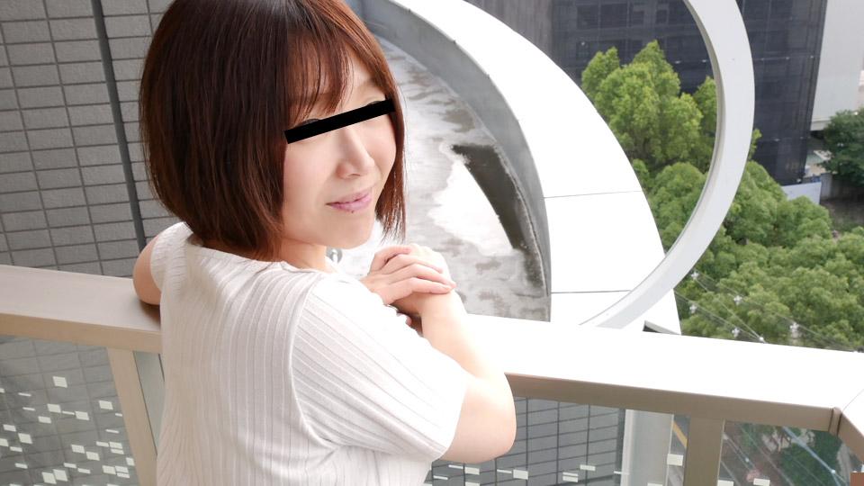 [072220] Rie Masuko - PACOPACOMAMA