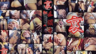 [FIP039] Behind the Curtain - M****ter Addiction 3 - R18