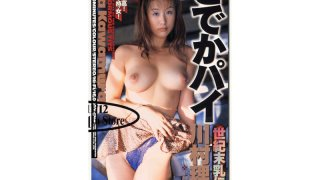 [41JJC021] End of Century-Legend of Boobs The Big Tits - R18