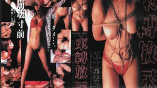 [SCB002] Golden Shower Restriction Yoko Igarashi - R18