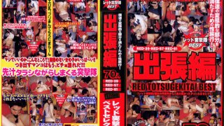 [RDB005] Red A*****t Squad Best Selection vol. 5 - R18