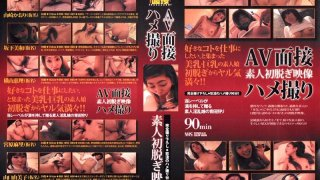 [AKA035] Adult Video Interview POV - Amateurs' First Strip Footage - R18