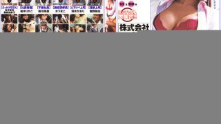 [DSD-037] THE BEST Sexual Harassment Corporation - R18