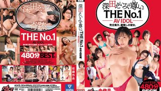 [DAZD-108] Amy Fukada Is A Sacred Goddess THE NO.1 ADULT VIDEO IDOL All Of Her Videos - R18