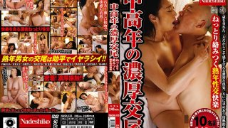 [NASH-333] Deep And Rich Middle-Aged Sex Relentlessly Tangled Ripe And Mature Sexual Pleasure - R18