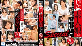 [JKSR-455] Countryside Amateur Girls So Beautiful You'll Gasp Gradually And Shyly Agree To Creampies... 4 Hours 30 Girls Special - R18