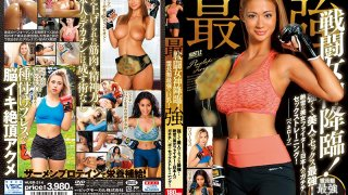 [HUSR-214] Female Fighting Champions! Strength And Big Tits! - Sex With Strong Beautiful Women! International Beauties Do Sex Training With Hard Japanese Dicks! - R18