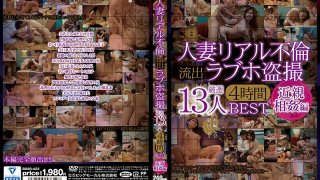 [BDSR-423] Married Woman Real Adultry Leaked Love Hotel Voyeur Blame And Shame 13 Super Select Ladies 4 Hours - R18