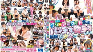 [KRU-095] (Private Amateur Voyeurism) A Beautiful Y********l In Uniform Who Likes To Flash Panty Shot Action And Nip Slips At A Free Market Venue - R18