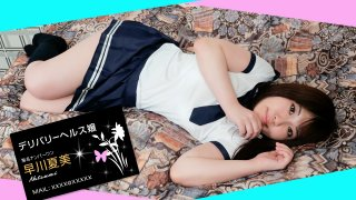 [081220-001] Naughty treatment of cosplay business trip massage lady - 1Pondo