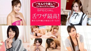 [081320-001] Piledriver BJ, Special Edition 11: We are girls with inadequate suction power!! - 1Pondo