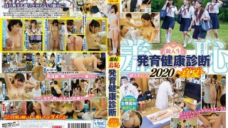 [SVDVD-813] New S*****t Initiation Health Exam 2020 -Middle of Summer- - R18