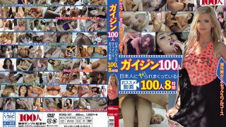 [HYAS-107] 100 Foreigners In Japan - Japanese Women Getting Totally Fucked! Recommended Video - 100 Girls, 8 Hours - R18