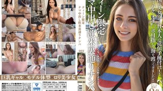 [CRDD-002] Teens Only, Raw Creampie Western Back Street Pick Ups 002 - R18