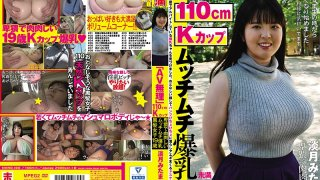 "[MMND-188] ""I Could Never Perform In An Adult Video"" Mitama Awatsuki 110cm K-Cup Titties Filthy And Meaty Voluptuous Colossal Tits A Girl With Black Hair 19 Years Old - R18"