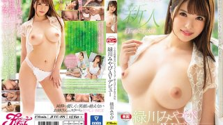 [JUFE-198] How Can She Have Such A Pure Personality With Dynamite Looks Like That? Fresh Face H-Cup College Girl Miyabi Midorikawa's AV Debut - R18