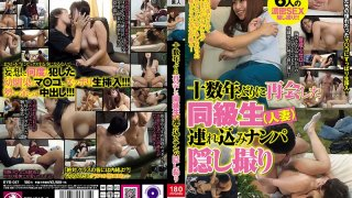 [EYS-057] Picking Up A Married Former Classmate For A Quick Fuck - Illicit Sex Caught On Camera - R18