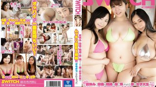 [SW-729] Housesitting For A Relative In The Country During Summer Vacation, Toyed With By Three College-Girl Sisters With Big Tits - R18