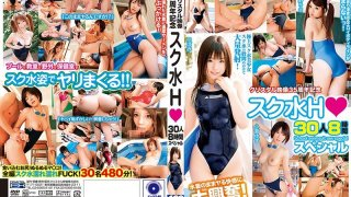 [CADV-783] Crystal Films 35th Anniversary - School Swimsuit Sex - 30 Girls, 8-Hour Special - R18