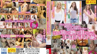 [NANX-209] 'European Beauties Have The Perfect Style, The Kind You Can't Get With Japanese Ladies, So I'd Like To Fuck One...' We Make Such Wistful Dreams Cum True, And Sent This Nippon Danshi On A Nampa Seduction Tour Of Europe! - R18