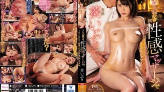 [MIDE-827] Bikini Model's Gorgeous Body In The Throes Of Orgasm, Seduced By An Older Man's Erotic Massage Ibuki Aoi - R18