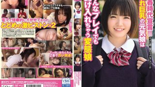 [BCPV-148] Declaration Of Youth!! This Undercover Big Tits Energetic Girl Is A Slut Who Is Up For Anything Asahi - R18