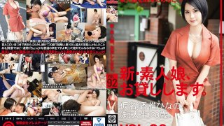 [CHN-191] New: We Lend Out Amateur Girls. 92 (Pseudonyms) Hinano Kashii (Community College S*****t) 20 Years Old. - R18