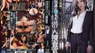 [SHKD-910] She Undertook An Undercover Investigation To Take Down The Evil Syndicate Which Caused Her Lover's Death, But She Ended Up Becoming One Of Their Sex Toys Rei Amakawa - R18