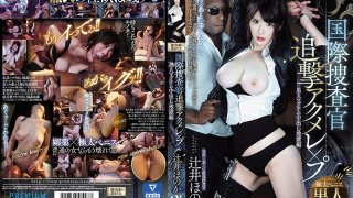 [PRTD-029] An International Investigator Gets Pumped To Orgasmic Ecstasy With Black Magnum Cocks In A Creampie Hellhole Honoka Tsujii - R18