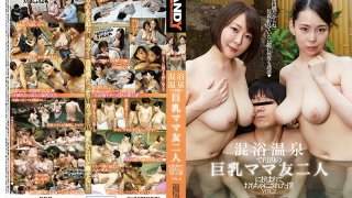 [DANDY-733] I Got Turned Into A Sex Toy Between Two Of My Mom Friends' Big Tits At A Mixed Bathing Hot Spring Resort vol. 2 - R18