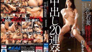 [REAL-745] Impregnating A Big Titted Young Wife With A Rough Creampie, 20 Shots Mao Kurata - R18