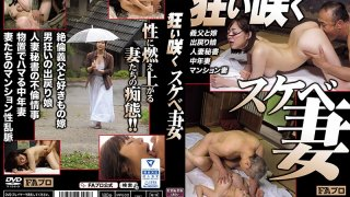 [SQIS-032] The Crazy Bloom Of A Lewd Wife - R18