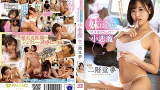 [FSDSS-115] My Girlfriend's Younger Sister Is A Little Devil SK**led At Getting You To Like Her - Yume Nikaido - R18